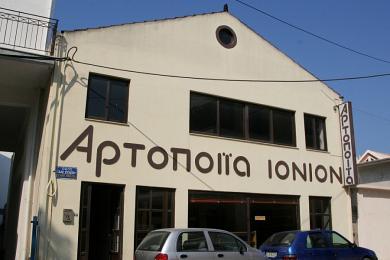 Building Sale - ARGOSTOLI, MUNICIPALITY OF ARGOSTOLI - SOUT