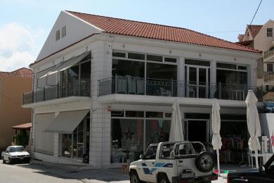 Κτίριο Πώληση - ΑΡΓΟΣΤΟΛΙ, ΔΗΜΟΤΙΚΗ ΕΝΟΤΗΤΑ ΑΡΓΟΣΤΟΛΙΟΥ